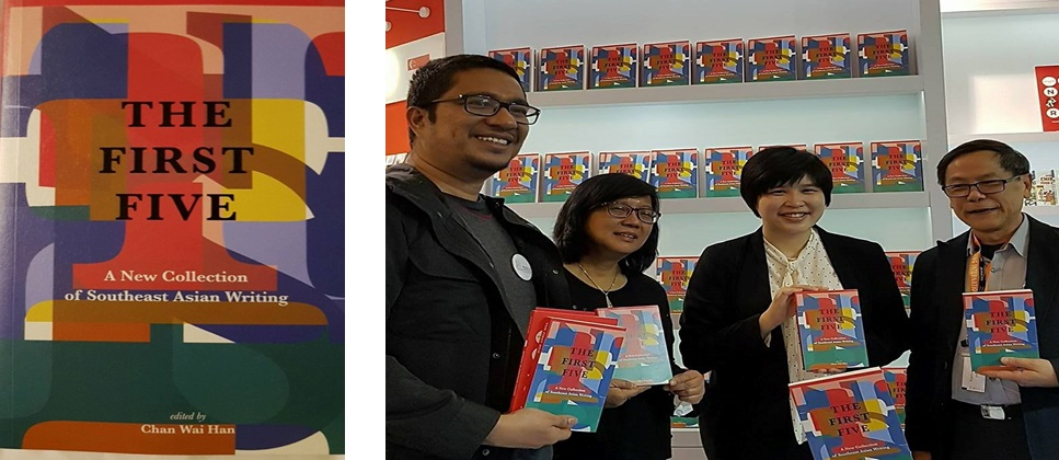 "Ms. Karina Bolasco, Publishing Manager of Ateneo De Manila University Press, joins her Malaysian, Thai and Singapore counterparts at the book launching of ""The First Five: A New Collection of Southeast Asian Writing"""